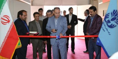 Iran Bitumen exhibition